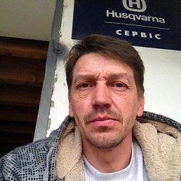 Андрей, 44 года, Корсунь-Шевченковский
