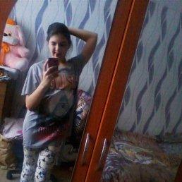 Елизавета, Уфа, 21 год