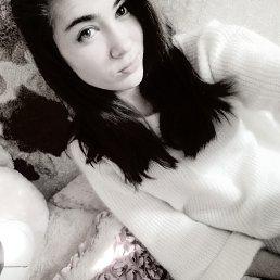 Ника, 20 лет, Азов