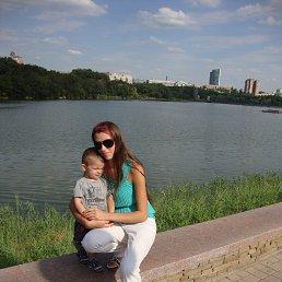 Даша, 29 лет, Макеевка