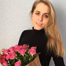 Ольга, 25 лет, Хмельницкий