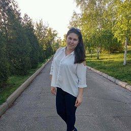 Таня, , Горишние Плавни