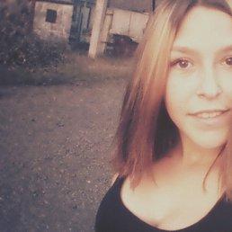 Юлия, 22 года, Свердловск