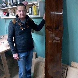 дмитрий, 45 лет, Красноармейск