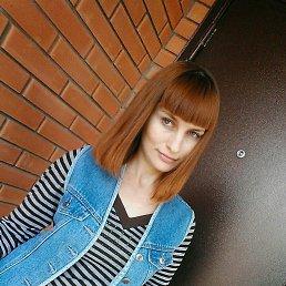 Екатерина, 32 года, Красный Сулин