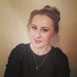 Наталья, Ютаза, 40 лет