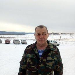 Валерий, 64 года, Горячий Ключ