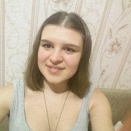 Екатерина, 29 лет, Южное