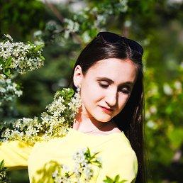 Кристина, 27 лет, Астрахань