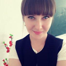 Виктория, 25 лет, Уральск