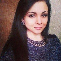 Элина, 24 года, Сумы