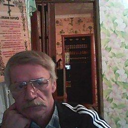 владимир морзянко, 66 лет, Петропавловка