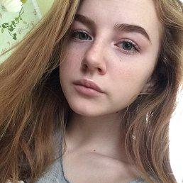 Аня, 18 лет, Погар