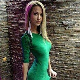 Мария, 26 лет, Хабаровск