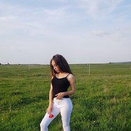 Валерия, 19 лет, Тула