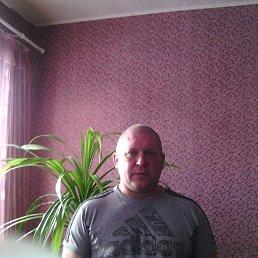 Вячеслав, 43 года, Балаклея