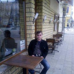 Игорь, 55 лет, Нежин