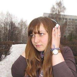 Анжелика Иевлева, 28 лет, Ульяновск