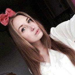 Angelina, 21 год, Николаевск