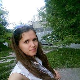 Алия, Саратов, 26 лет