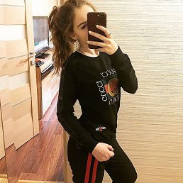 Валерия, 18 лет, Челябинск - фото 1