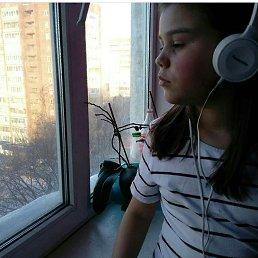 Софья, 17 лет, Тольятти