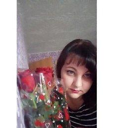 татьяна, 28 лет, Дзержинск