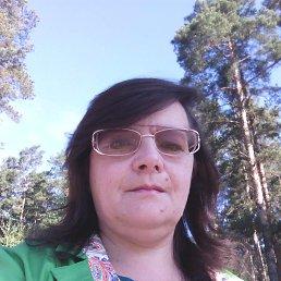 Елена, 52 года, Рыльск