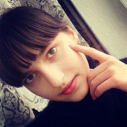 Дианка, 20 лет, Первомайск