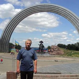 Александр Тимощук, Дубно, 55 лет