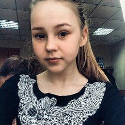 Валерия, 19 лет, Доброполье