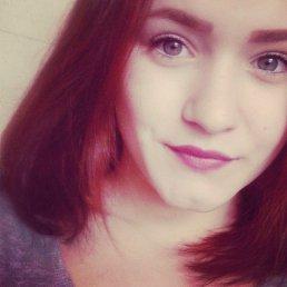 Наталья, 20 лет, Кременчуг
