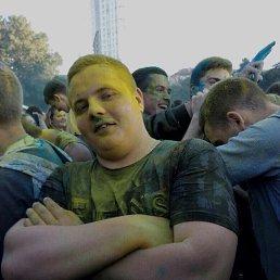 Александр, 21 год, Брянка