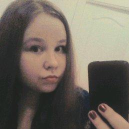 Нинуля, 21 год, Томское