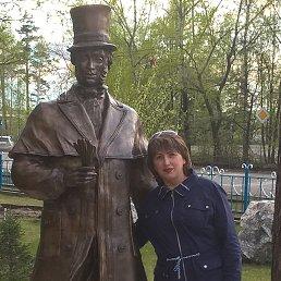 Марина, 49 лет, Бийск
