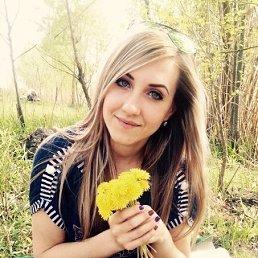 Анжелика, 29 лет, Хабаровск
