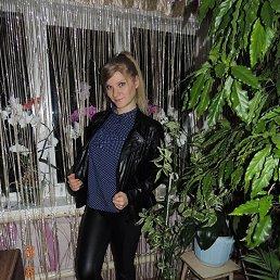 Светлана, 26 лет, Почеп