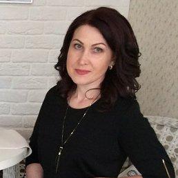 Людмила, 49 лет, Саранск