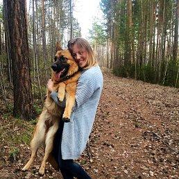 Белла, 30 лет, Усть-Илимск