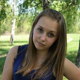 Настя, 24 года, Конотоп