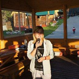 Кристина, 31 год, Ульяновск