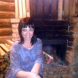 Лариса, 46 лет, Заречный