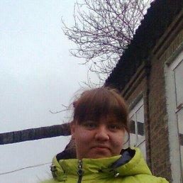 Юля, , Краматорск
