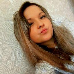 Галимова, 24 года, Димитровград