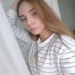 Полина, 16 лет, Барабинск