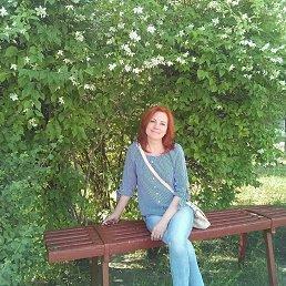 Елена, 40 лет, Южноукраинск