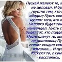 Фото ♥♠ Наталия, Даугавпилс - добавлено 27 апреля 2018