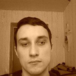 Максим, 25 лет, Артемовск