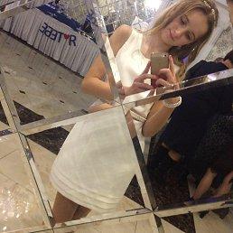 Daniela, 18 лет, Перечин