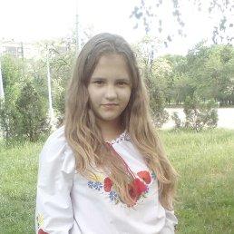 Елизавета, 20 лет, Краматорск